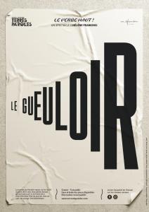 Festival Terres de Paroles : Le Gueuloir @ Musée d'Histoire de la vie quotidienne | Saint-Martin-en-Campagne | France